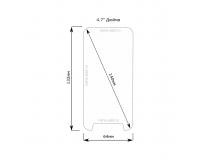 "Universal protective glass Стекло для смартфона с диагональю экрана 4.7"" дюйма"