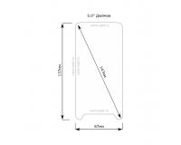 """Universal protective glass Стекло для смартфона с диагональю экрана 5.0"""" дюймов"""