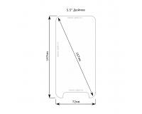 """Universal protective glass Стекло для смартфона с диагональю экрана 5.5"""" дюймов"""