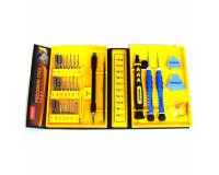 Набор инструментов для ремонта iPhone YAXUN YX6028C