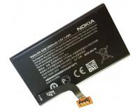 Аккумулятор Nokia BV-5XW 2000mAh 3.8V