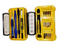 Набор инструментов для ремонта K-TOOLS 1561-21PCS