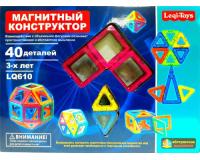 Магнитный конструктор Leqi-Toys LQ610, 40 деталей
