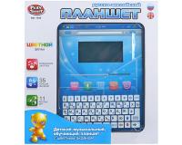 Планшет детский русско-английский Play Smart 7322