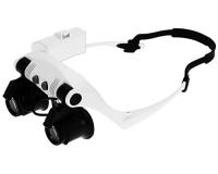 Kromatech MG9892G-3A Лупа налобная 10x-25x (очки), с подсветкой