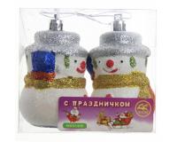 "Елочная игрушка ""Снеговичок"", серебристый, 8х5 см, 2 шт"