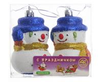 """Елочная игрушка """"Снеговичок"""", синий, 8х5 см, 2 шт"""