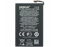 Аккумулятор Nokia BV-5JW 1450mAh 3.8V