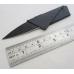 Нож Кредитка Cardsharp 2 складной нож размером с кредитную карту
