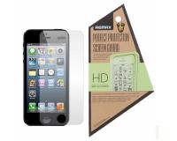 Защитная пленка HD REMAX для iPhone 4 / 4s (глянцевая)