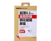 Защитное стекло REMAX Tempered glass для iPhone 5/5s 0,2 мм