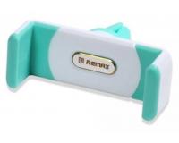 """Remax RM-C01Компактный держатель в воздуховод от 3,5"""" до 6"""" дюймов"""