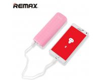 Внешний аккумулятор-фонарь Remax Proda Lovely Power Box 12000mAh