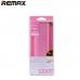 Внешний аккумулятор-фонарь Remax Proda Lovely Power Box 12000mAh (Розовый)