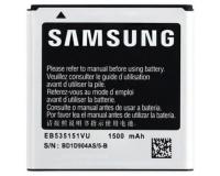 Аккумулятор для телефона Samsung Galaxy S Advance GT-i9070/GT-i9070G/GT-i9070T