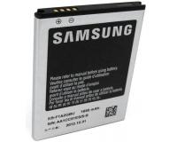 Аккумулятор для телефона Samsung Galaxy S 2 GT-i9100/GT-i9100G/GT-i9100T