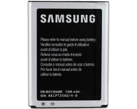 Аккумулятор для телефона Samsung Galaxy Young 2 SM-G130