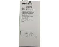 Аккумулятор для телефона Samsung Galaxy A7 SM-A710/SM-A7100