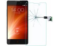 """Защитное стекло для ZTE Nubia Z5S mini 4.7"""" дюйма"""