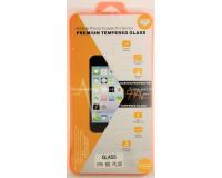 Premium Tempered Glass защитное стекло 0,26 мм для Apple iPhone 6 Plus