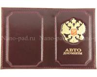Обложка для автодокументов с гербом России