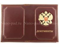 Обложка для автодокументов и паспорта с гербом России