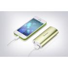Внешний аккумулятор для телефона - портативное зарядное устройство