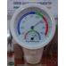 Lndoor and Outdoor Thermometer Термометр-гигрометр комнатный (-30 до 50С, 20-100%), 12.5х2 см