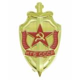 Зажигалка газовая КГБ СССР