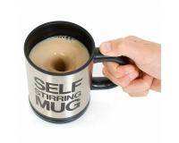 Кружка-мешалка Self Stirring Mug, 400 мл