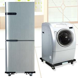 3316 Многофункциональная передвижная подставка на колесах для стиральных машин и холодильников