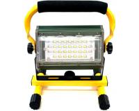 Прожектор аккумуляторный светодиодный (32 LED) переносной