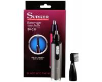 Триммер Surker SK-211