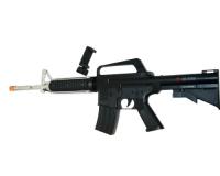 AR Game Gun AR-2385 Автомат виртуальной реальности