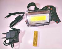 LL-6653B Фонарь налобный аккумуляторный