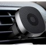 Baseus SUMQ-PR01 Автомобильный магнитный держатель в воздуховод