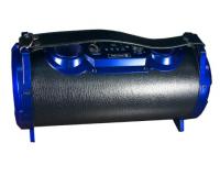Портативный стерео бумбокс Viking Sound EL-6602