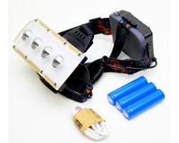 W616 Фонарь налобный аккумуляторный светодиодный