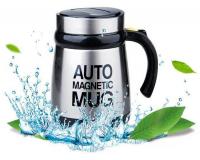 Кружка-мешалка Auto Magnetic Mug, 400 мл