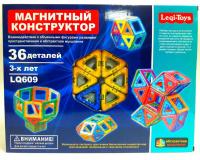 Магнитный конструктор Leqi-Toys LQ609, 36 деталей