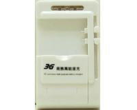 3G Business Универсальное зарядное устройство с выходом Usb