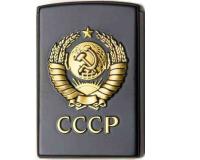 Зажигалка газовая Герб СССР