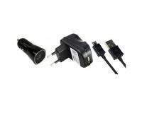 Promate ChargMate-EU1 портативный 3 в 1 набор евровилка, автомобильный прикуриватель Micro-USB 1А